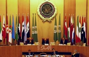 الجامعة العربية تُدين الاستيطان الإسرائيلي وترفض وصف منظمات أهلية فلسطينية بالإرهاب