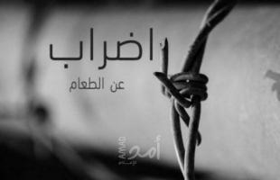 في رسالة للرئيس عباس… أسرى فتح: سنشرع مع كافة الفصائل في إضراب مفتوح عن الطعام ونتمنى دعم القيادة لنا