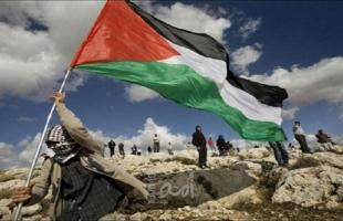 دولة فلسطين ترحب بقرار حزب العمال البريطاني فرض عقوبات على إسرائيل