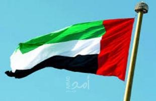 الإمارات تدعو إلى التهدئة الفورية بين إسرائيل والفلسطينيين
