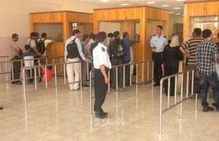 سلطات الاحتلال تمنع سفر 3 مواطنين عبر معبر الكرامة