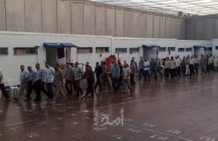 نادي الأسير: الأسير طقاطقة يدخل عامه الـ20 في سجون الاحتلال الإسرائيلي