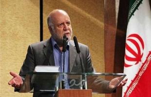 وزير النفط الإيراني: أوروبا لا تتعاون في شراء الخام الإيراني