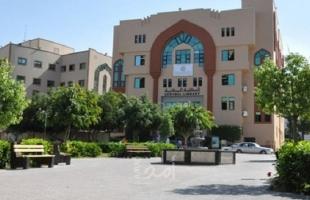 مالية حماس تصدر إعلان بخصوص تسديد رسوم طلاب الجامعة الإسلامية من المستحقات