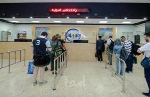 الخارجية الفلسطينية تصدر توضيحًا هامًا حول موعد إعادة فتح معبر الكرامة