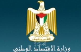 اقتصاد حماس: الإدارة العامة للمصادر الطبيعية تشرع بوضع لوحات معدنية على الشاحنات