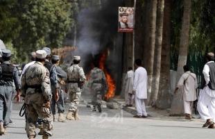 مقتل شرطيين وإصابة 20 طفلاً إثر انفجار شاحنة مفخخة شرق أفغانستان