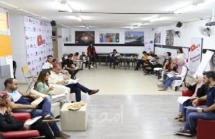 أمان وشارك يستهدفان دعم القطاع الزراعي في فلسطين