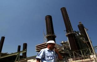 كهرباء غزة تصدر بيانًا حول فصل أحد الخطوط الأساسية