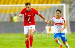 الزمالك ضد الأهلي.. أغلى 10 لاعبين في القمة يتصدرهم التونسي ساسي