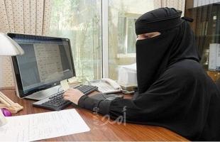 """أمر ملكي سعودي لمساواة المرأة بالرجل فيما يخص """"التقاعد"""""""