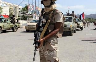 اليمن: قتلى وجرحى بهجوم بطائرة مسيرة على قاعدة العند العسكرية