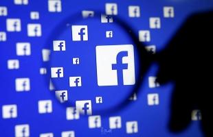 """واشنطن: حملة تطالب """"فيسبوك"""" بإزالة اعلانات عنصرية تهاجم أعضاء كونغرس"""