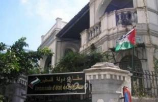 سفارة فلسطين بالقاهرة: وصول جثمان الدباري إلى قطاع غزة