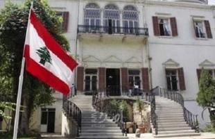 لبنان يطالب مجلس الأمن بمنع إسرائيل من التنقيب عن الغاز في المناطق البحرية