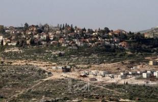 المركز الدولي يطالب الأمم المتحدة بوقف مخطط ضم سلطات الاحتلال الأغوار والضفة الغربية