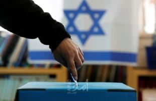 نتنياهو: سنعمل على إفشال دعوة المعارضة لحل الكنيست والذهاب لانتخابات جديدة