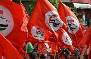 """حزب الشعب يدين قرار فصل المصور الصحفي حمد من وكالة """"اسيوشويتدبرس"""""""