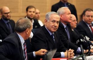 """""""الكابينت""""  الإسرائيلي يبحث محاولة إيران لشن هجوم على منشآت إستراتيجية"""
