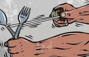 محدث.. (18)أسيرًا يواصلون إضرابهم المفتوح عن الطعام رفضًا لاعتقالهم الإداري