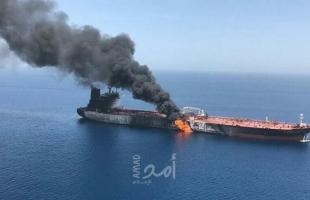 محدث - انفجار في ناقلة نفط إيرانية في مياه البحر الأحمر..وطهران: هجوم صاروخي