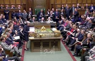 """العموم البريطاني يصوت لصالح اتفاق التجارة بعد """"بريكست"""" مع الاتحاد الأوروبي"""