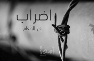 نادي الأسير: (4) أسرى في سجون الاحتلال يواصلون الإضراب المفتوح عن الطعام
