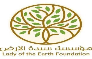"""رام الله: مؤسسة """"سيدة الأرض"""" تحتفل بإطلاق المسرحية الفلسطينية """"بيت ليس لنا"""""""