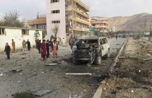 انفجار سيارة مفخخة في كابل يسفر عن 14 قتيلا وجريحا