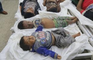 """بالأسماء .. شخصيات ومنظمات فلسطينية توقع عريضة للمطالبة بالمساءلة بعد """" مجزرة عائلة السواركة"""""""