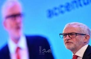 حزب العمال البريطاني يعرض أجندة للتغيير الشامل في بريطانيا