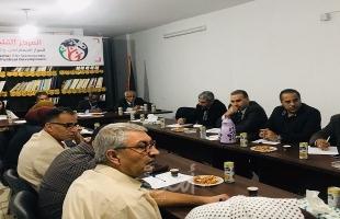 شخصيات من قطاع غزة تلتقي أعضاء ديمقراطيين في الكونجرس الأمريكي عبر تقنية سكايب