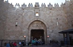 """""""هآرتس"""": """"الكابينيت"""" سيدرس طلب السلطة للسماح لسكان القدس المشاركة في الانتخابات"""