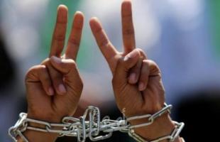 مركز  فلسطين: في يوم الأسير ارتفاع قائمة عمداء الأسرى إلى  63 أسيراً