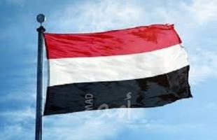 تقرير: ماعت ترصد أوضاع ذوي الإعاقة في اليمن