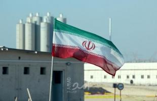 البرلمان الإيراني يعلن انتهاء العمل بالاتفاق مع الوكالة الدولية للطاقة الذرية