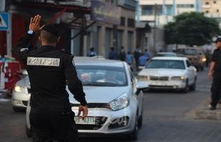 مرور غزة تعلن إغلاق شارع الجلاء كلياً بسبب أعمال هدم لمنزل