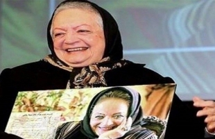 صور - وفاة أول مخرجة سينمائية في إيران عن عمر 93 عاماً