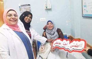 """قابلات مستشفى الولادة بمجمع الشفاء في غزة يطلقن حملة """"اطمني احنا معاكي"""""""
