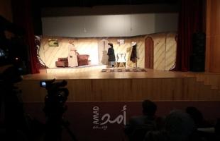 """""""بيت الدمية"""" مسرحية من المسرح العالمي تطلقها جمعية بغزة"""