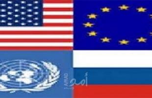 """بعد سنوات...""""الرباعية الدولية"""" تبحث استئناف المفاوضات وتحقيق حل الدولتين"""