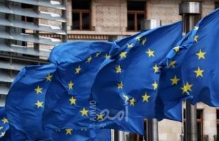 دعوة أوروبية لوقف بناء المستوطنات الإسرائيلية غير الشرعية