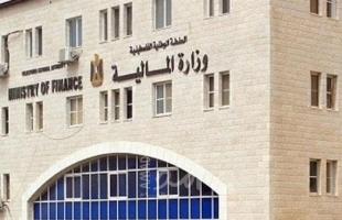 وزارة المالية: الدعم العربي لميزانية فلسطين يتراجع 82% خلال 2020