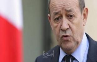 فرنسا تقرر إعادة سفيرها إلى أستراليا بعد أزمة الغواصات