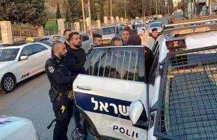 على خلفية ضرب غليك.. شرطة الاحتلال تعلن اعتقال 4 شبان من القدس