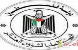 الهيئة العليا لشؤون العشائر في غزة تهنئ مصر بإلغاء قرار حالة الطوارئ