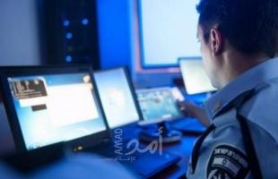 """""""الشاباك""""يكشف عن اعتقال إسرائيلي كان على اتصال سري بالمخابرات الإيرانية"""