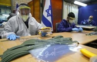 """وثيقة إسرائيلية تكشف عالم ما بعد كورونا وملامح """"شرق أوسط جديد""""!"""