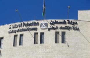 اقتصاد رام الله: محاولة تسويق منتجات المستوطنات في الإمارات شرعنة للاستيطان