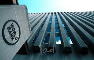 البنك الدولي: 70 بالمئة من سكان اليمن يواجهون خطر المجاعة